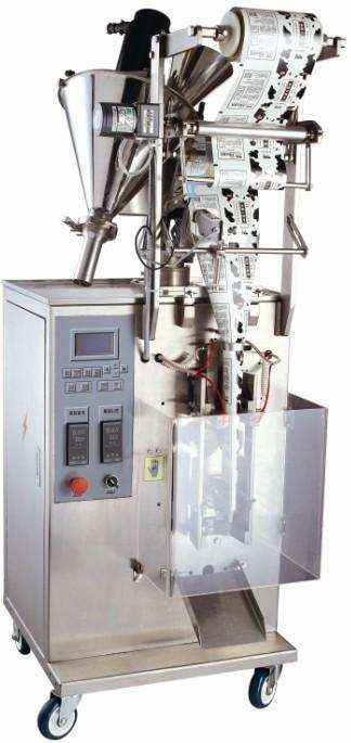 powder packing machine, packaging machine, automatic pouch