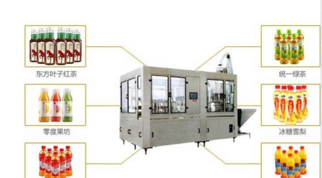 cardboard box packaging machine - all industrial manufacturers
