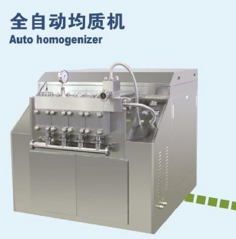 good quality full auto jelly packaging machine in china