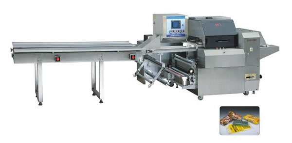 Multifunction Horizontal Packaging Machine