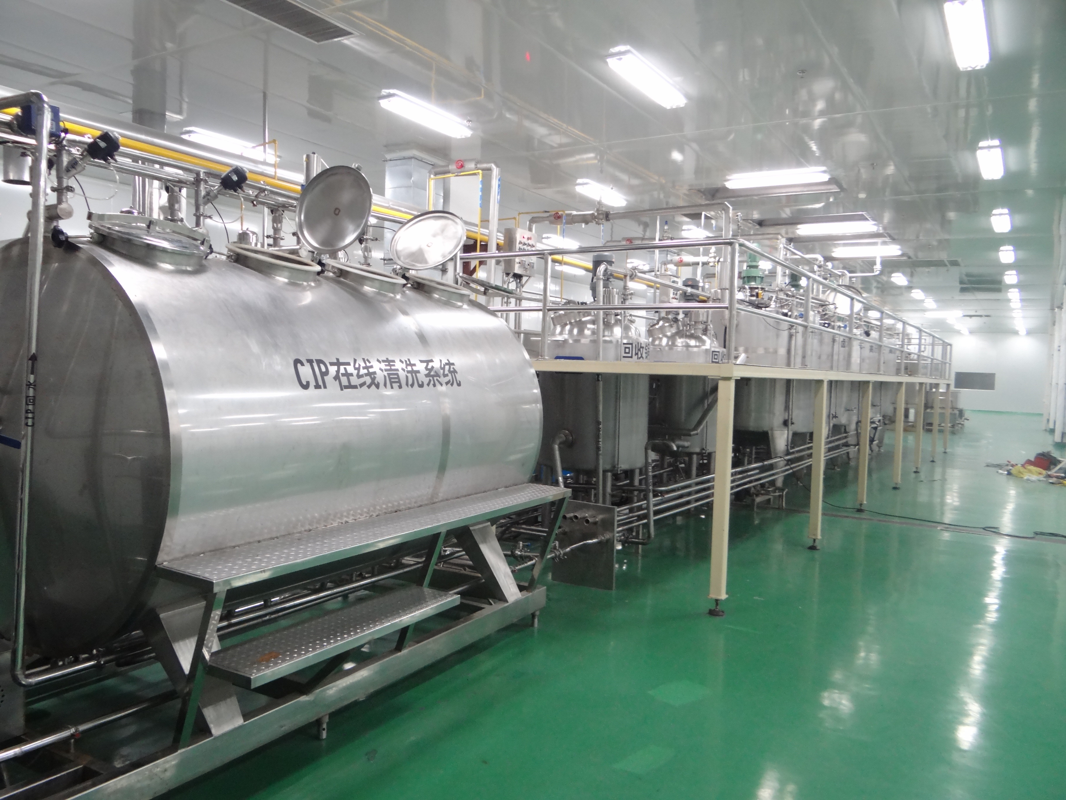 Beverage Pasteurized UHT Milk Processing Line For Milk Powder / Yogurt