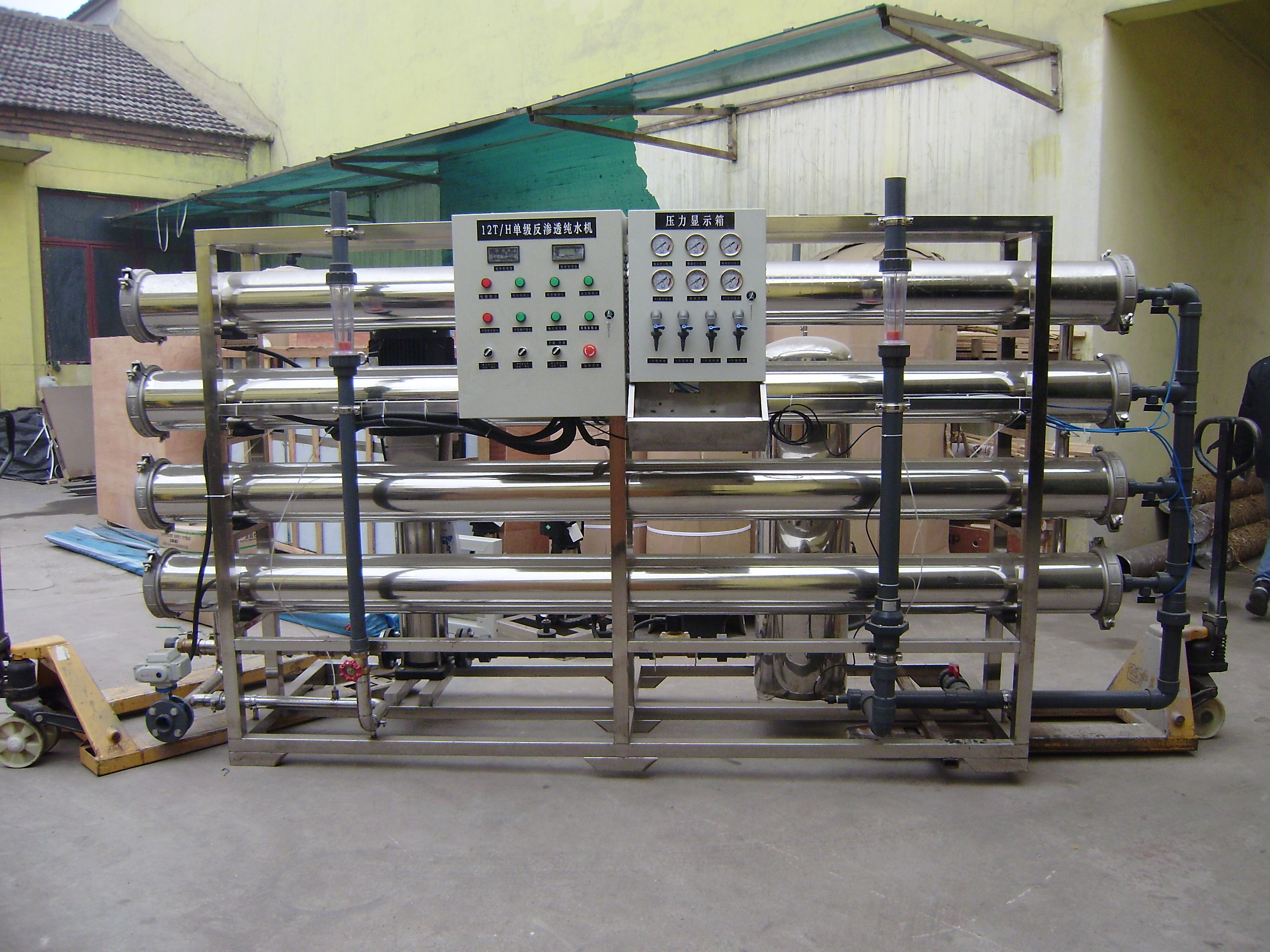 Commercial Water Treatment Systems 5-10T / Hour Sewage RO System For Mineral Water