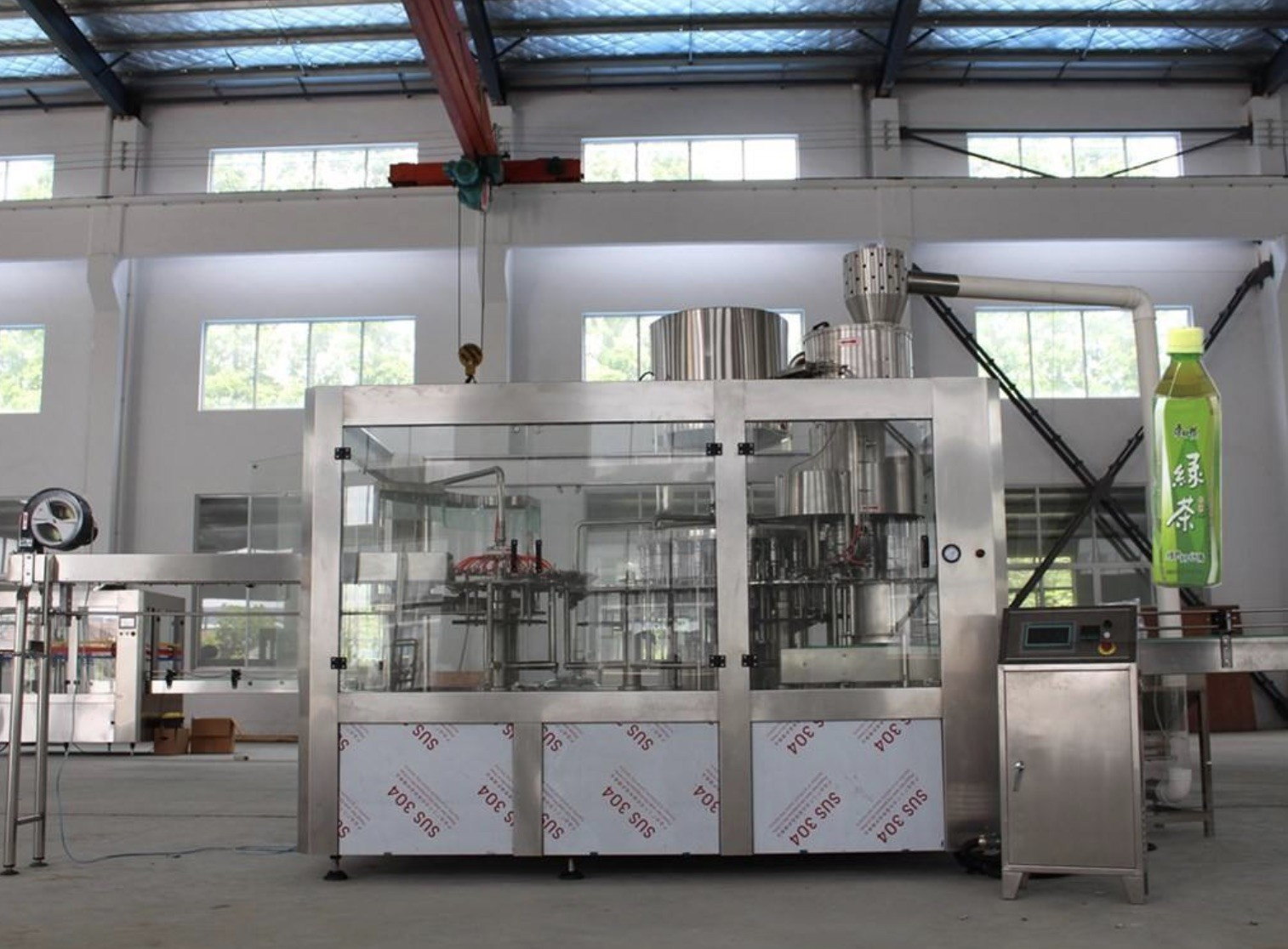 Chocolate Drink Production Line / Filling Line 4000 BPH 300ml PET Plastic Round  Bottle