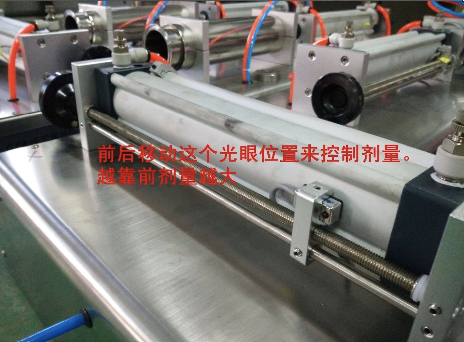 Semi Automatic Horizontal Cosmetic Filling Machines For Cosmetic Creams & Lotions