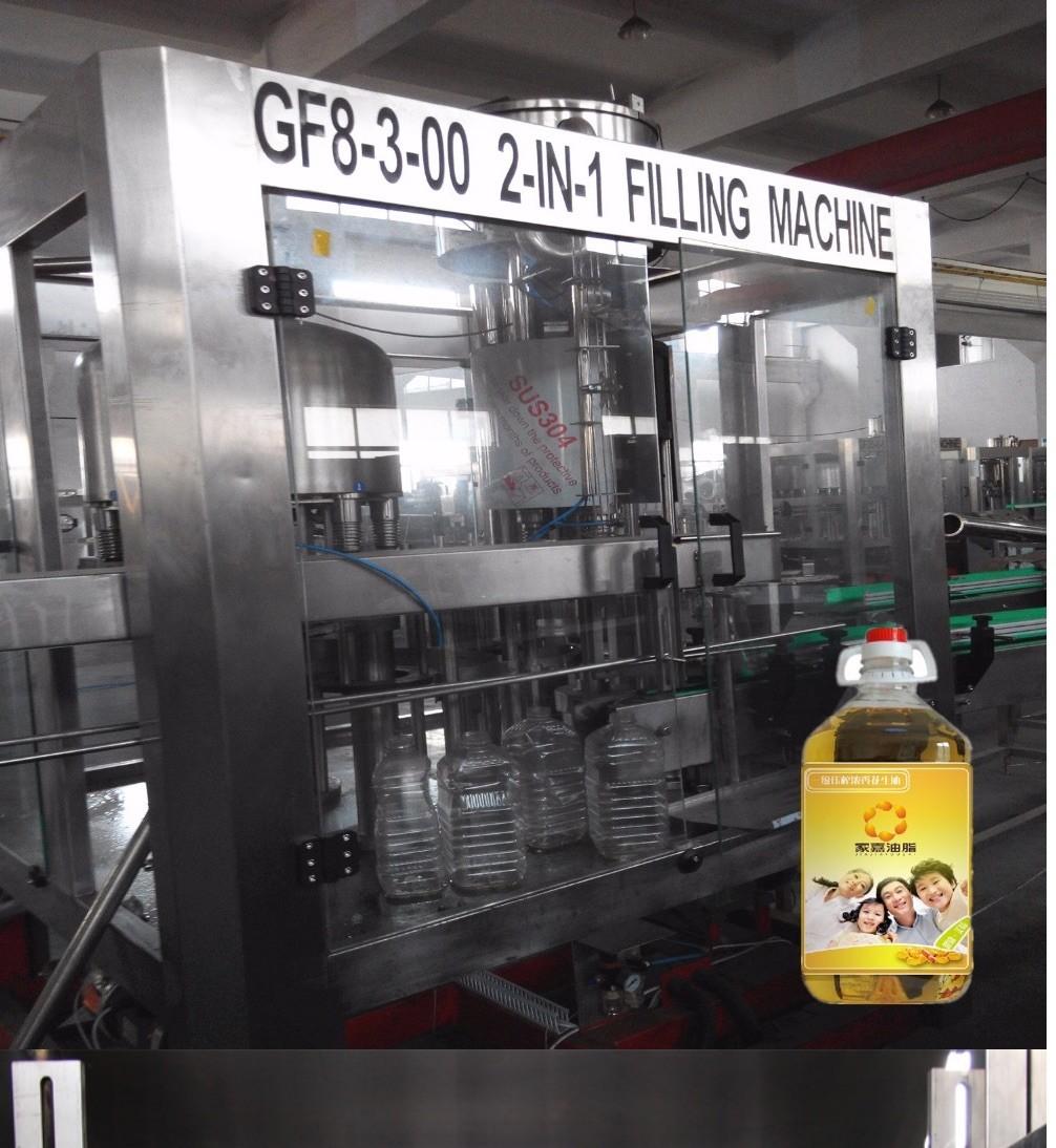 Small Bottle Edible Oil Packaging Machine , 500ml-1L Oil Bottle Filling Machine