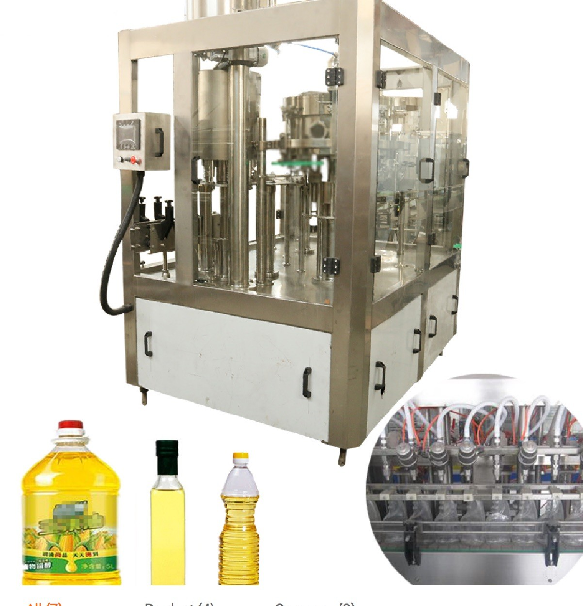 3000 BPH-18000 BPH Edible Oil Production Line PET Bottle Vegetable Oil Filling Machine