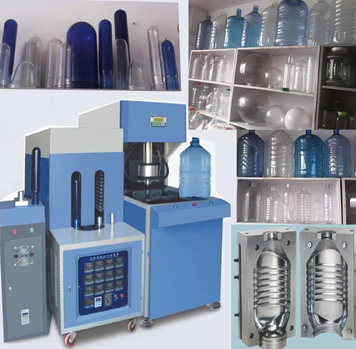 100-2000ml Small Plastic Bottle Making Machine , Semi Automatic PET Bottle Blowing Machine