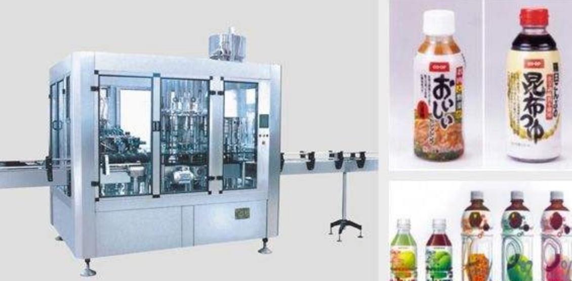 Commercial Fruit Juice Production Equipment ,12000 BPH Fruit Juice Manufacturing Plant